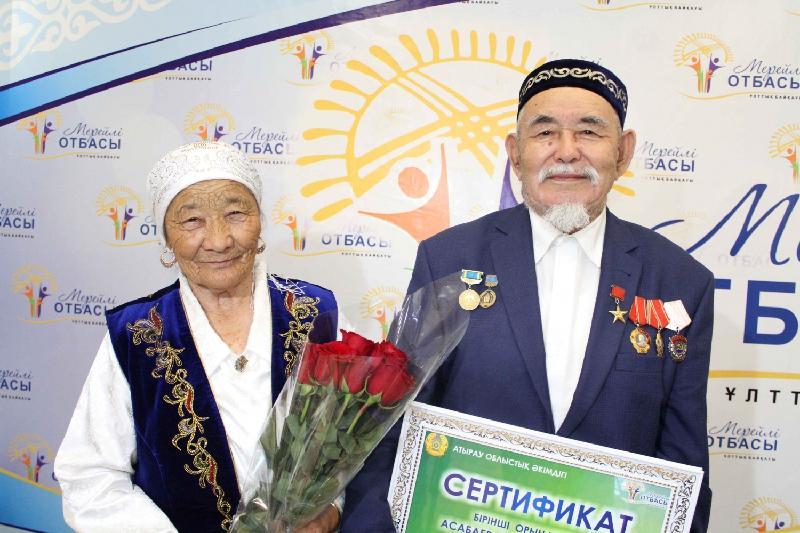 В Атырау выбрали победителей конкурса «Мерейлi отбасы»