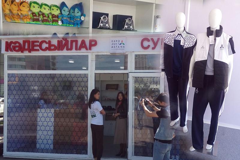 Астанада ЭКСПО кәдесыйларын сататын дүңгіршек ашылды