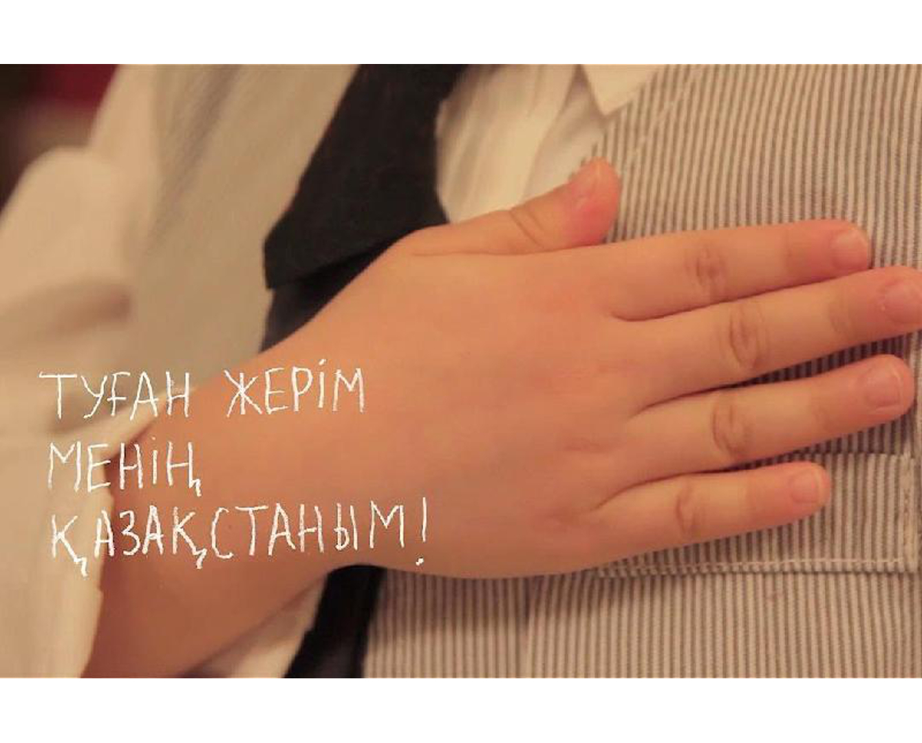Как звучит гимн Казахстана на разных музыкальных инструментах