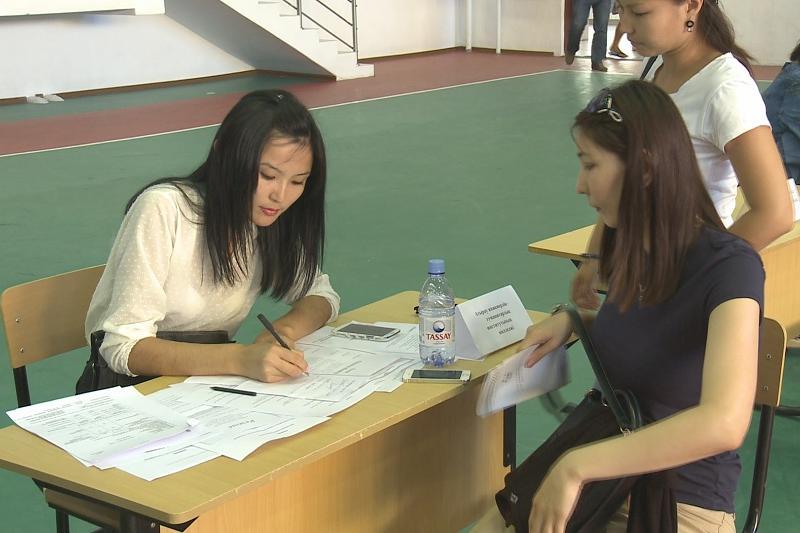 Молодежную биржу труда открыли в Атырау