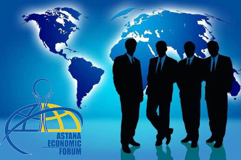 阿斯塔纳经济论坛将于6月15-16日举行