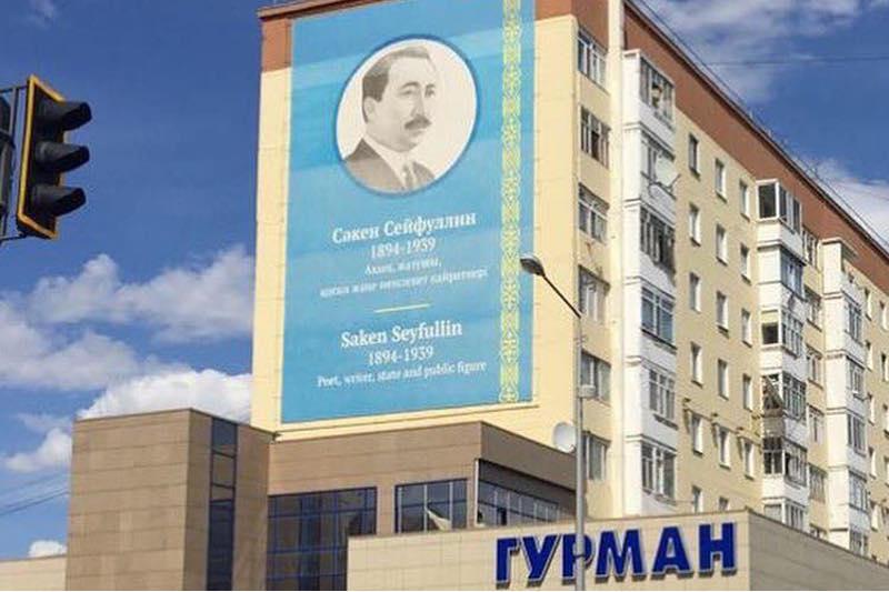 Астананың ажарын қазақтың ұлы тұлғалары бейнеленген билбордтар айшықтайды