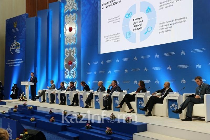 АЭФ-2017: Безналичную экономику будут развивать в Казахстане