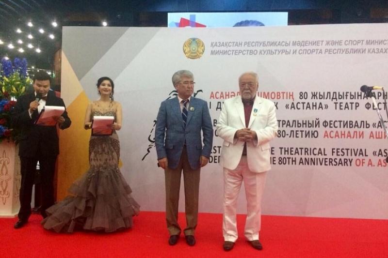 Всемирный театральный фестиваль открылся в Астане