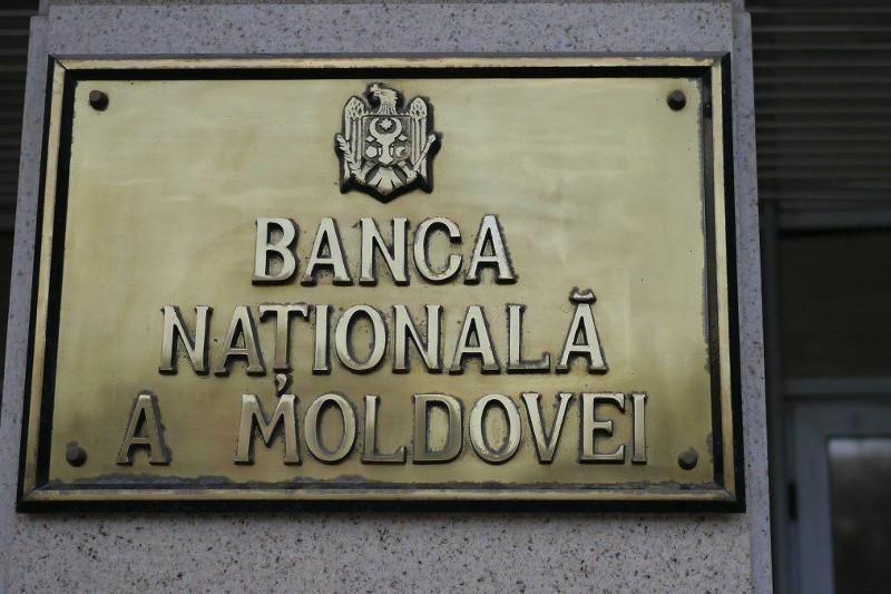 В Молдове улучшат основу управления деятельностью банков