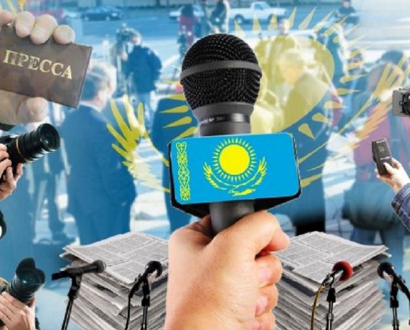 今天是哈萨克斯坦记者日