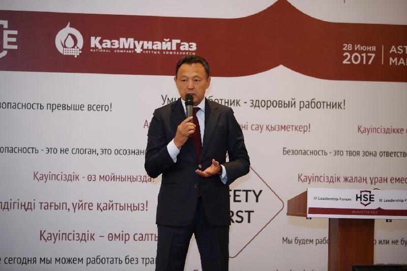 Astana hosts occupational safety forum