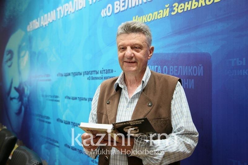 Автор книги о Президенте Казахстана рассказал о своем творении