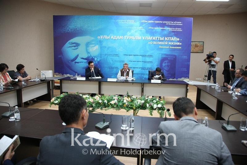 Молодых казахстанцев призвали брать пример с Нурсултана Назарбаева