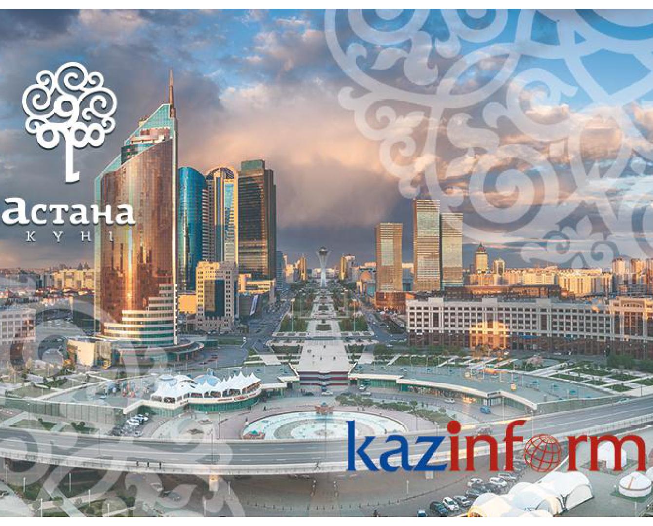 Казинформ запустил фотопроект «Как создавалась Астана»