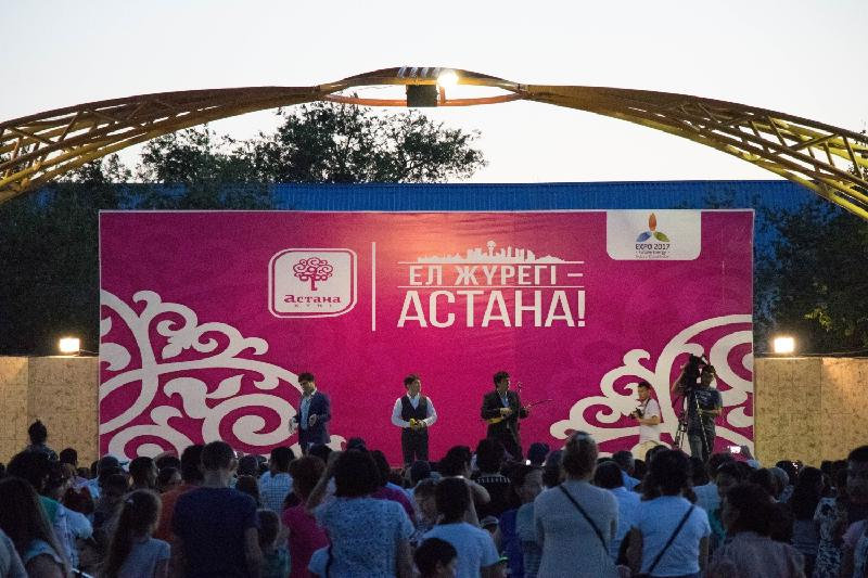 Astana kúni: Atyraý oblysynyń aýdanynda ótken kontsertke 5 myń kórermen jınaldy