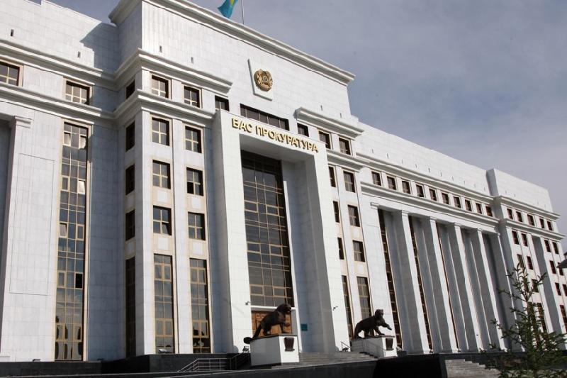 Специализированный ЦОН открылся в здании Генпрокуратуры