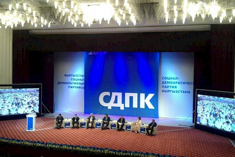 Қырғыз Үкімет басшысы президенттікке кандидат ретінде ұсынылды