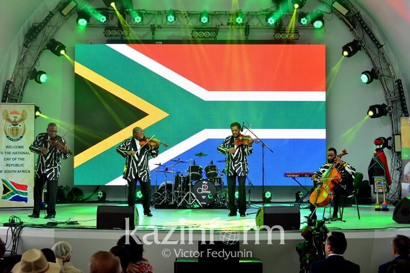 Национальный день Южно-Африканской Республики отмечают на ЭКСПО-2017