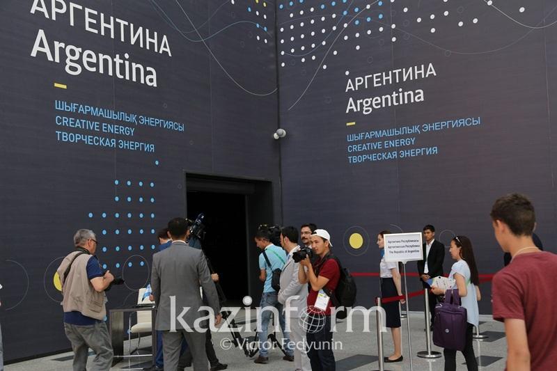 «Аргентинскую лезгинку» исполнили на национальном дне в ЭКСПО-2017