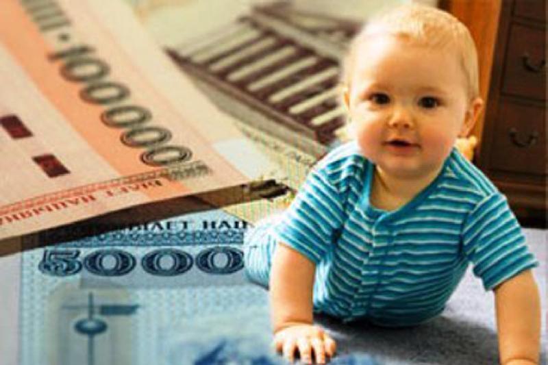 Беларусьте 1 тамыздан бастап балалардың жәрдемақысы өседі