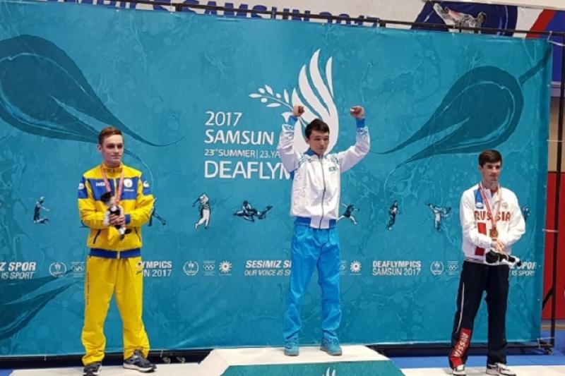 Казахстанцы завоевали золото и бронзу Сурдлимпийских игр