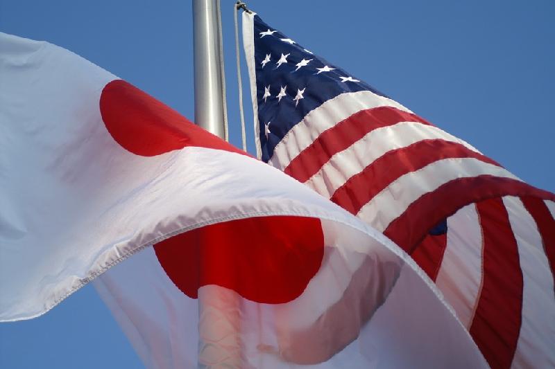 АҚШ Жапонияның 4 гектар жерін қайтарды