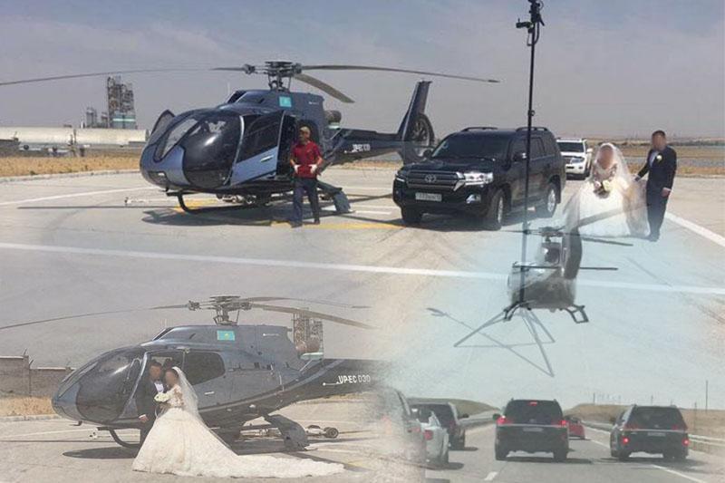 Молодоженам из Шымкента предложили аренду вертолета за полмиллиона тенге