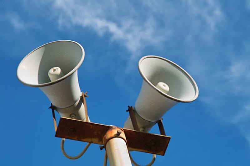 Жителей Нур-Султана предупредили об электросиренах