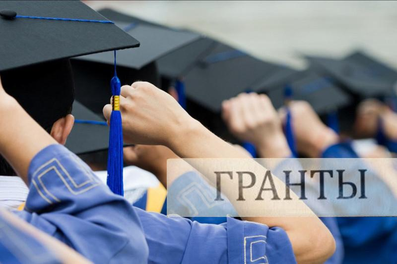 Hungarian universities allocate 200 scholarships for Kazakh citizens