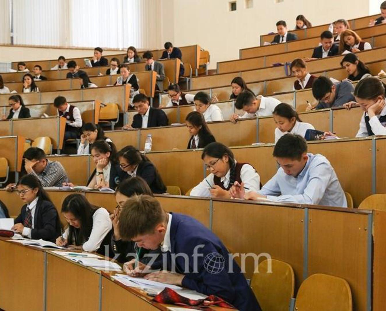 2017 most popular majors in Kazakhstan revealed