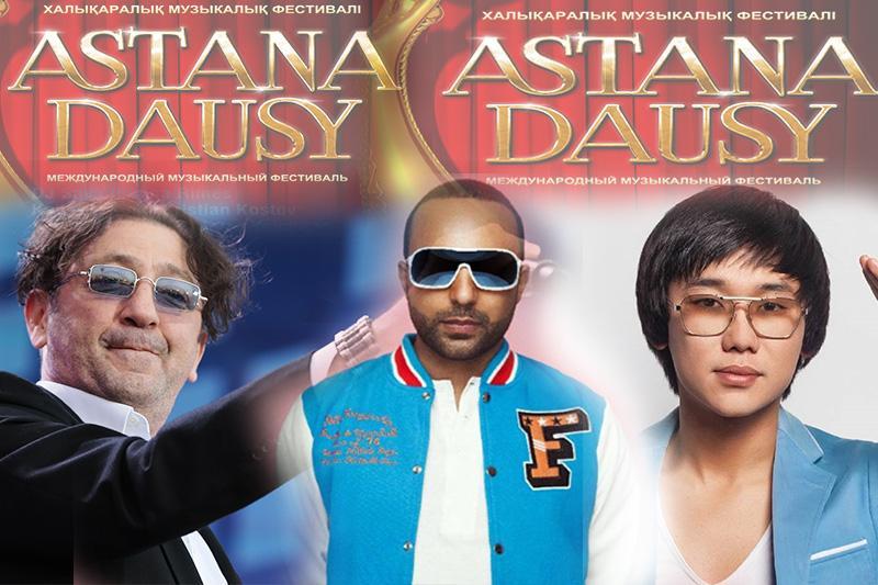 Григорий Лепс, Араш и Кайрат Нуртас выступят на сцене «Астана Дауысы»
