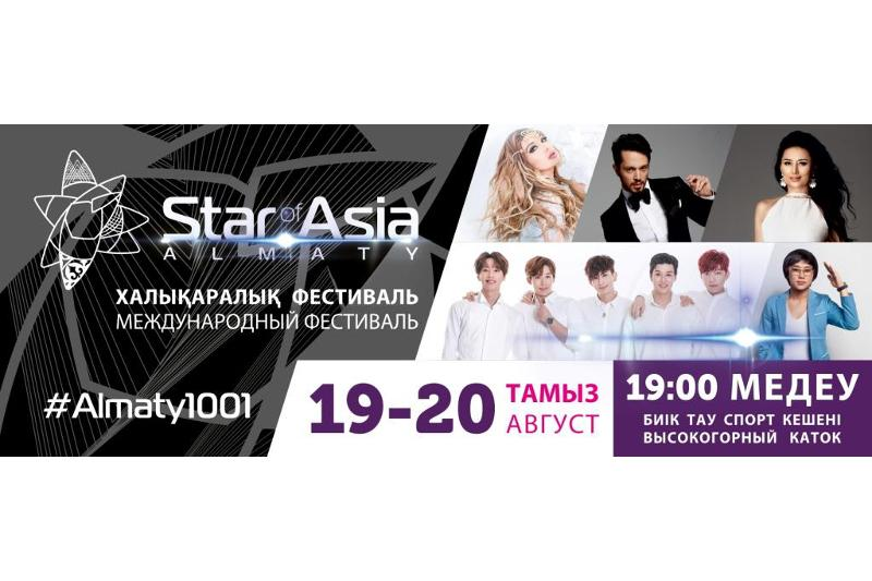 118 countries to air Star of Asia festival