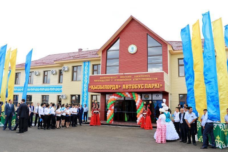 В Кызылорде открыли новый автобусный парк