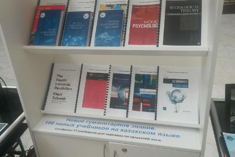 Контент для будущих учебников по краеведению представили в ЕНУ