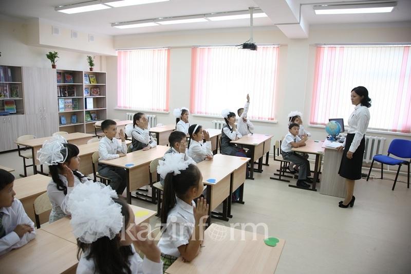 Все школы Астаны готовы к новому учебному году