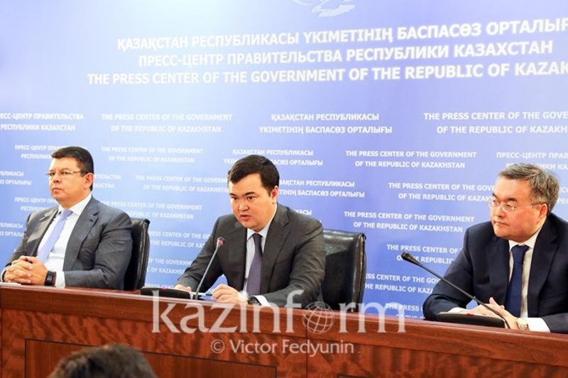 Правительство подготовит план перехода Казахстана к четвертой промышленной революции