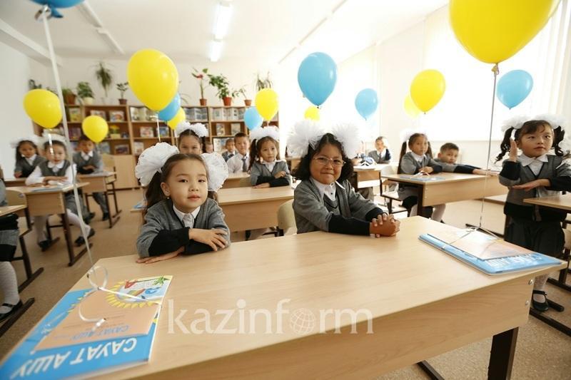 Около 8 тысяч первоклашек сядут за парты в сентябре в Атырау
