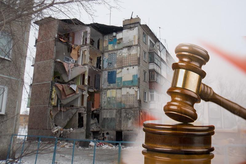 Сотрудники акиматов Шахана получили условные сроки из-за взрыва котла