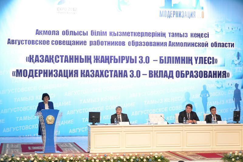 Более 15 тысяч детей пойдут в первый класс в Акмолинской области