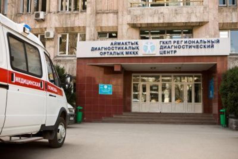 Региональный диагностический центр в Алматы выставили на аукцион
