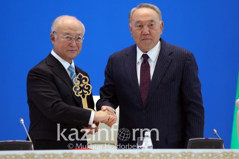 Kazakh President opens IAEA Low Enriched Uranium Bank