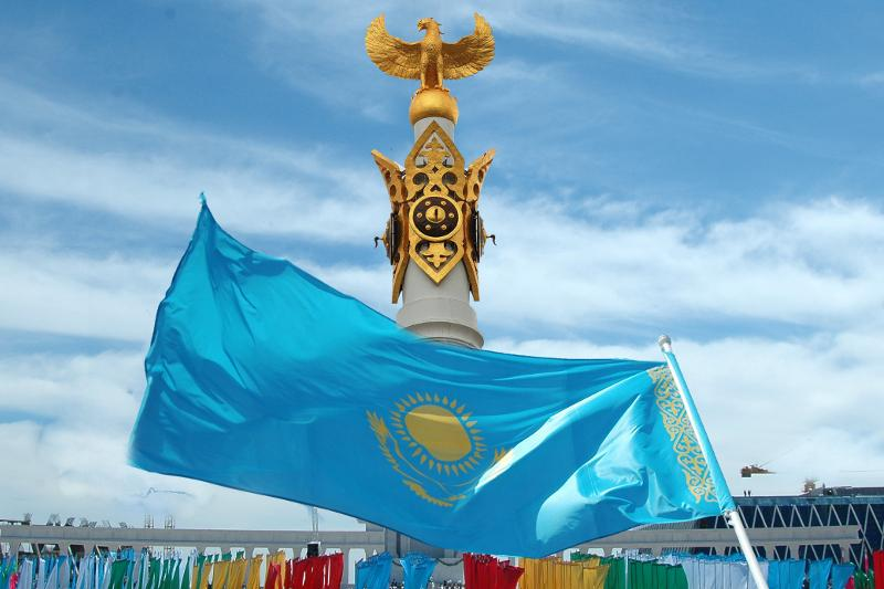 Kazakhstan marks Constitution Day