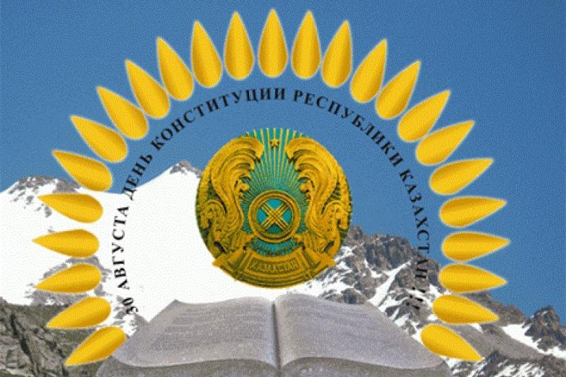 Конституция страны стала символом успеха и процветания Казахстана - Архимед Мухамбетов