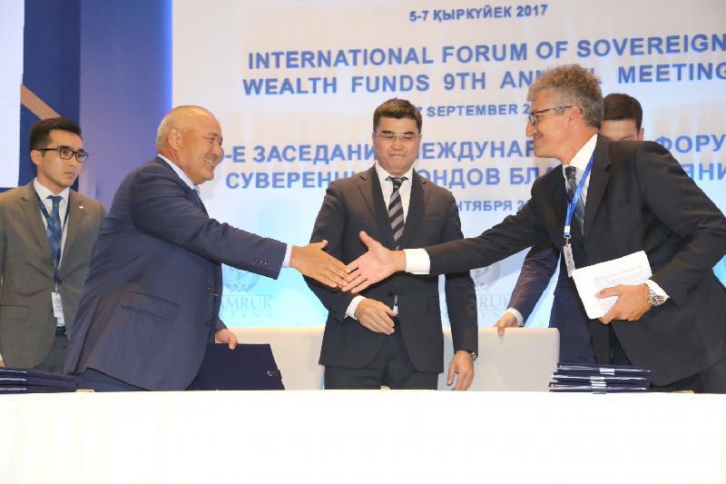 «Самрук-Казына» будет сотрудничать с суверенным фондом благосостояния Италии