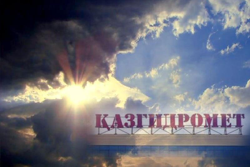 Казгидромет сможет выяснить причины запаха в Атырау - переданы данные станций НКОК