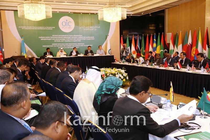 Представители исламского мира собрались в Астане для продвижения науки