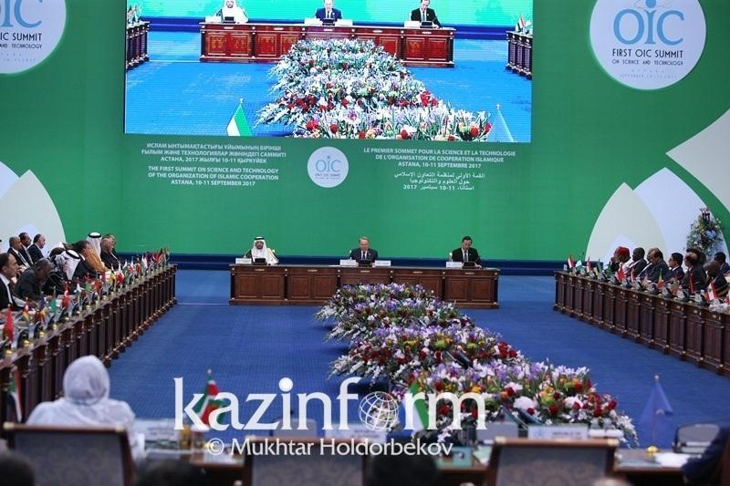 Первый Саммит ОИС по науке и технологиям открылся в Астане