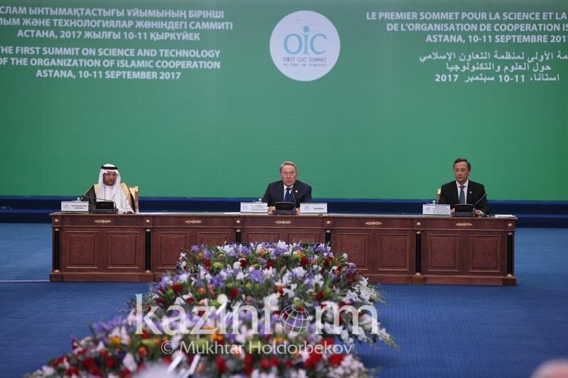 Нурсултан Назарбаев предложил создать исламскую G-20