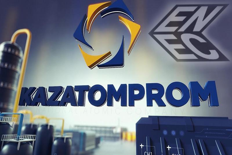 哈萨克斯坦将于2021年首次向中国供应核燃料组件