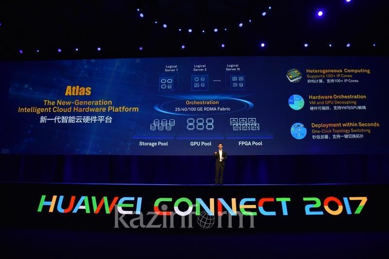 Китайская корпорация Huawei намерена принять участие в «Цифровом Казахстане»