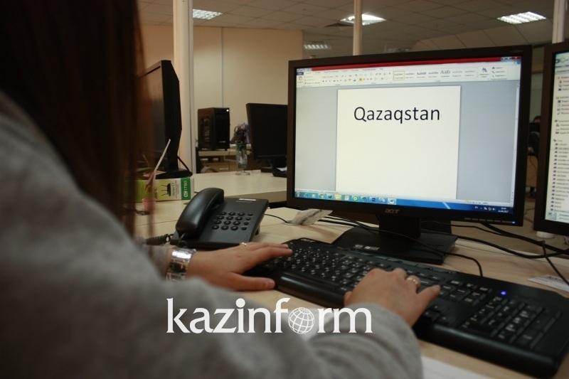Latyn álipbıi qazaq tilin órkenıetti álemniń mańyzdy bóligi retinde qalyptastyrady