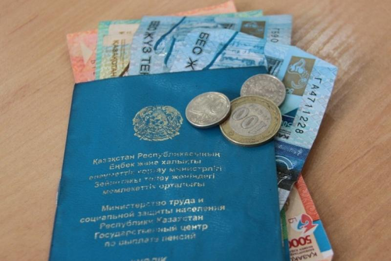 За умерших получали пенсии и пособия их родственники в Павлодарской области