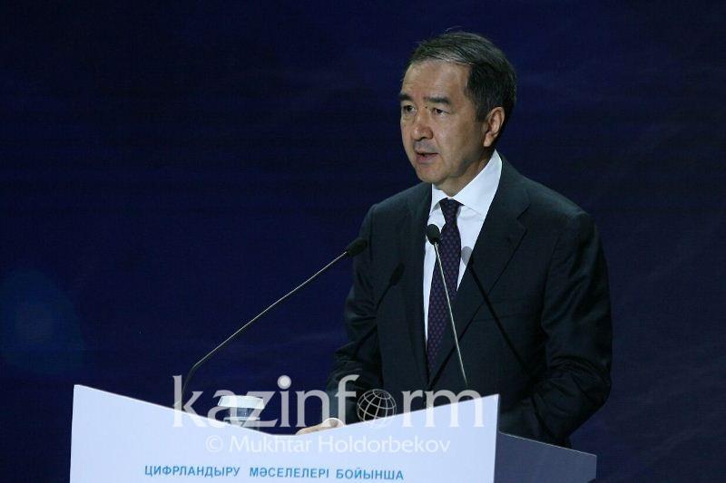 Премьер РК озвучил приоритеты программы «Цифровой Казахстан»