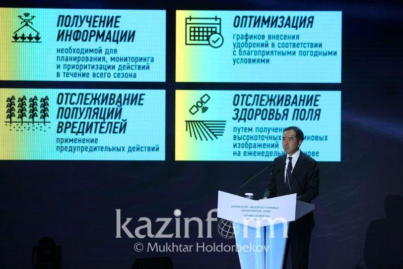 Показатель цифровой грамотности в Казахстане будет расти - Премьер РК
